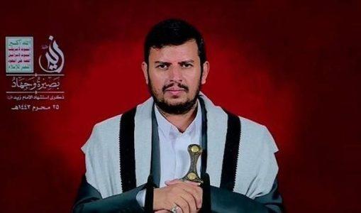 Yemen. Al-Houthi: Riad trabaja sin duda de la mano de EE.UU. e » Israel» contra los musulmanes