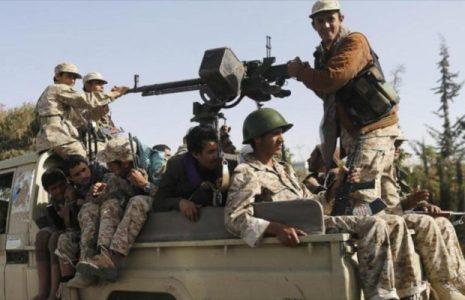 """Yemen. """"Fuerzas yemeníes, a solo 3 km de 1.ª sede del presidente fugitivo"""""""