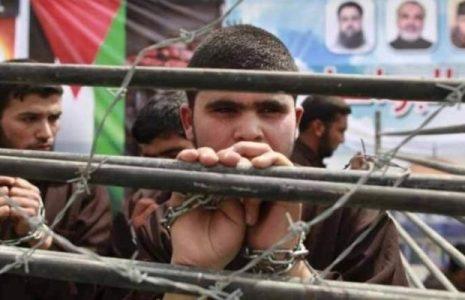 Palestina. Más de cuatro mil 600 palestinos presos en cárceles israelíes