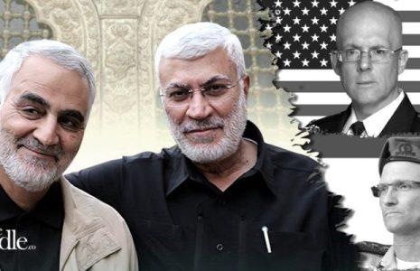 Irak. Un comandante estadounidense y otro israelí fueron abatidos en represalia por el asesinato de Soleimani y Muhandis