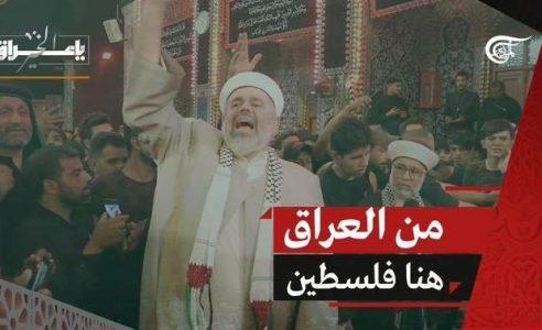 Palestina. Ulemas palestinos confirman que «Israel» está en declive