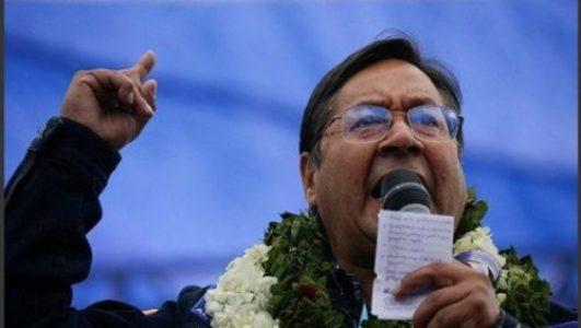 Bolivia. Presidente reafirma su rechazo a las políticas del FMI