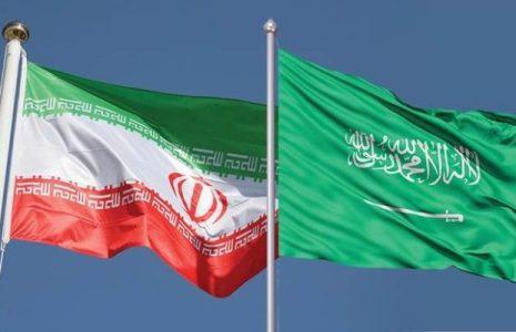 Irak.  Albergó ronda de conversaciones iraní-sauditas la semana pasada