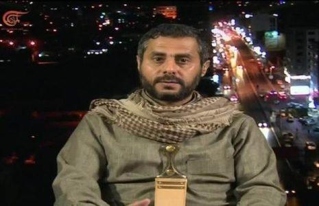 Yemen. Califican las protestas como una verdadera revolución