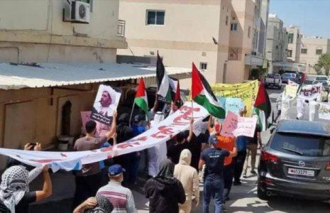 Baréin.  Bareiníes reciben al canciller israelí con protestas