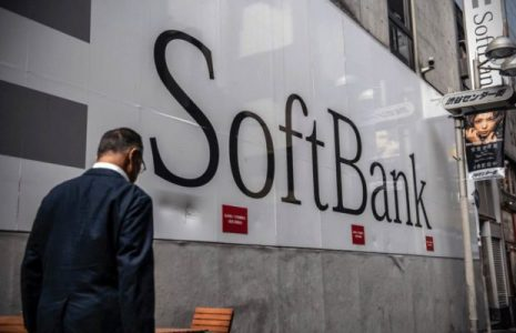 Japón. SoftBank comenzó a invertir en empresas israelíes