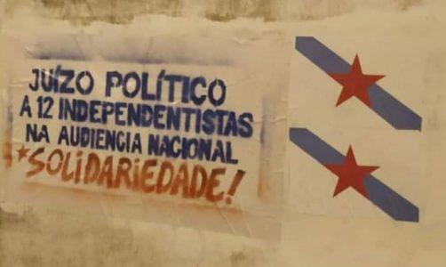 Agora Galiza-Unidade Popular condena la criminalización de Causa Galiza y Ceivar