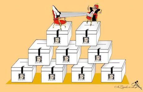 Egipto 2020: alegremente al abismo