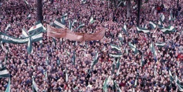 El Sindicato Unitario de Andalucía ante el 4D, día nacional de Andalucía