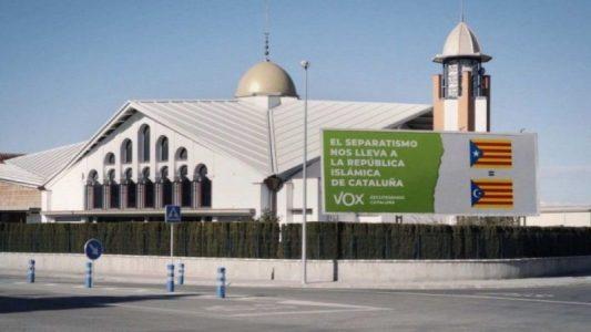 La comunidad musulmana catalana denuncia a Vox por incitar al odio