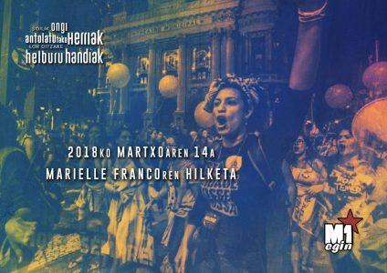 Marielle-Franco-Sozialismoa-eta-Askatasuna-Alderdiko-PSOL-zinegotzia-Rio-de.xxohfcabc443510968cc85cf45622174c26boe5E94E6FE.jpeg