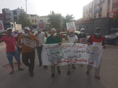 Marruecos: Llaman a boicotear las elecciones de mañana
