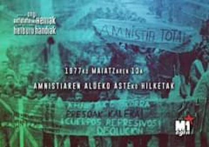 Monarkiaren-bigarren-gobernuko-«Amnistiaren-inguruko»-1976ko-dekretuak-eta-1977ko-«grazia.xx_nc_tp9oh0b331e9f9aaf93550b8217347da37833oe5EDEE0DB.jpeg