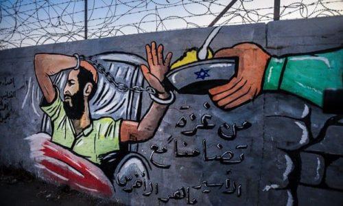 Palestina: El preso político Maher al-Akhras suspende la huelga de hambre y será liberado el 26 de noviembre