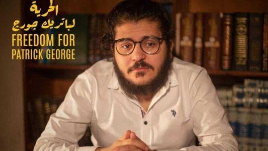 Patrick Zaki, alumno de la UGR que lleva dos meses encarcelado en Egipto – La otra Andalucía