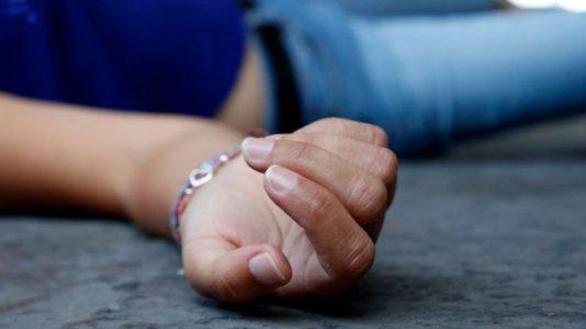 Perú. Defensoría del Pueblo: 132 feminicidios en el 2020