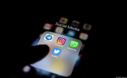 Polémica por la aprobación de la ley 22.20 de medios sociales – La otra Andalucía