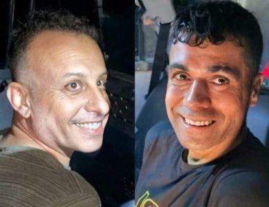 Urgente: Protgamos a Mohamad Arda y Yaqoub Qadri y libertad para todas las presas y presos políticos palestinos