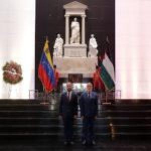 Venezuela. Embajador de Palestina rindió honores a Simón Bolívar