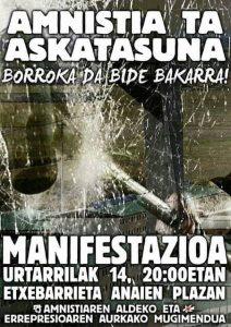 manifa_14